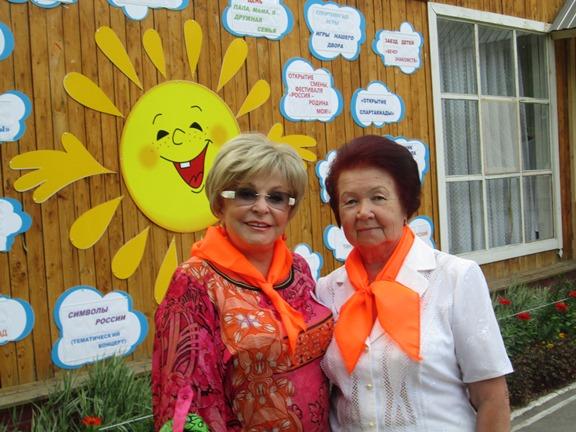 Пермь и Доброе Здоровьице 085