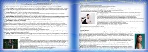 290NE (4)-page-004