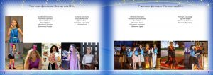 290NE (4)-page-006